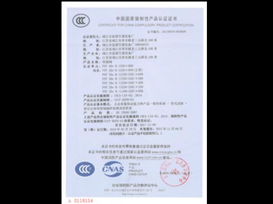 排烟阀PYF SDc-K-1250X800