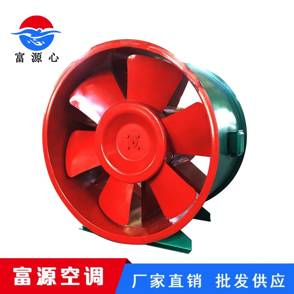 高效混流风机HL3-2A
